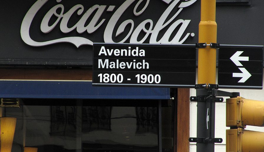Malevich street